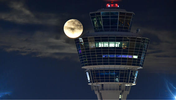 Tower by Supermoon